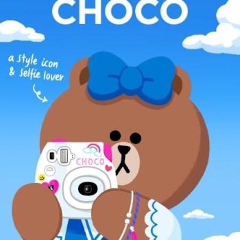 Choco ModaSever