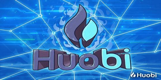 Huobi'nin Hacminin Yüzde 50'si Kurumsal Yatırımcılardan Oluşuyor!